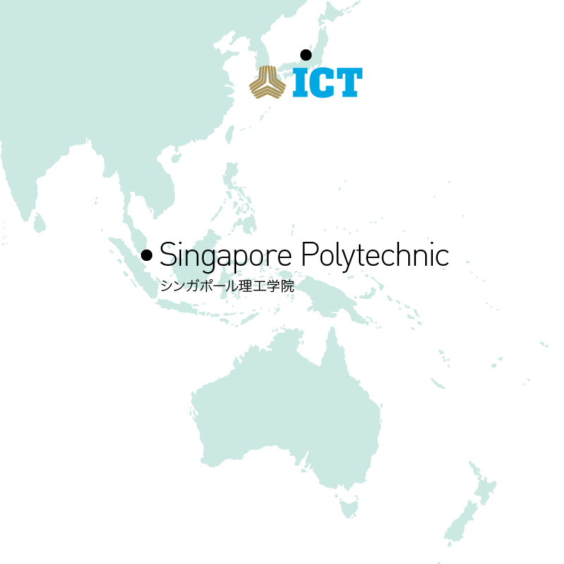 Field Trip in Singapore