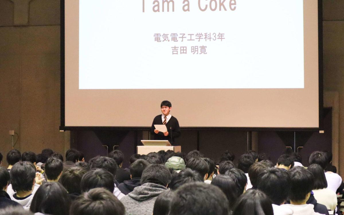 All-school ICT Student Presentation Meeting