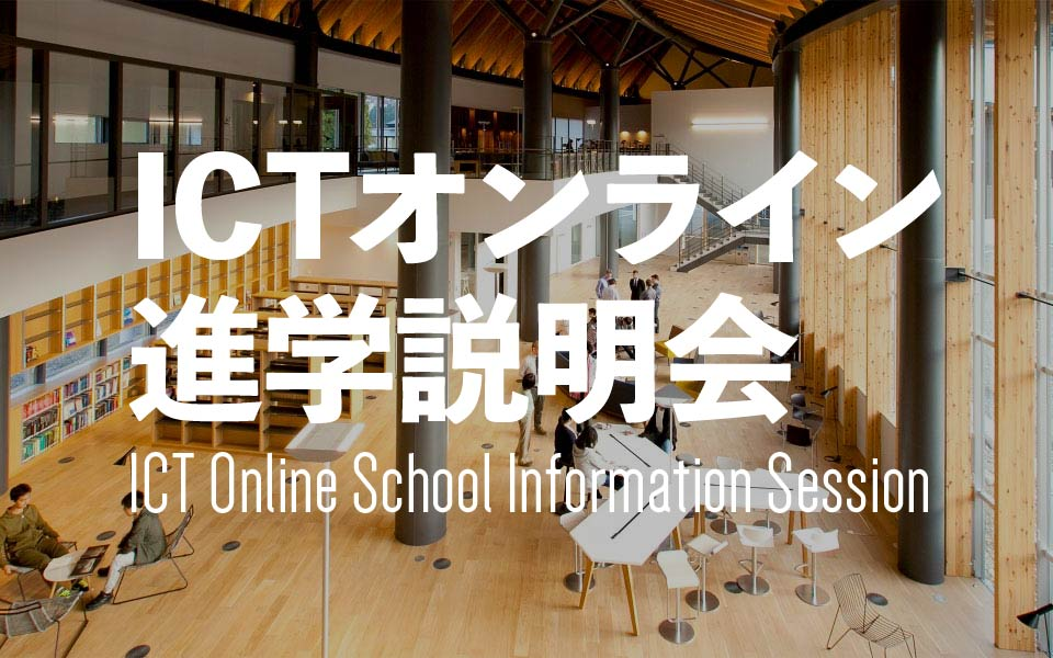 ICT Online School Information Session