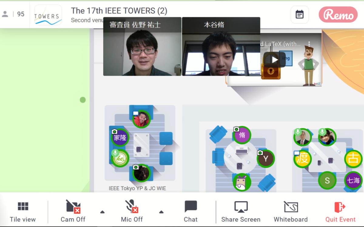 "IEEE(米国電気電子学会)""若手研究者のための異分野学術交流ワークショップ""で国際高専生3名が研究発表"