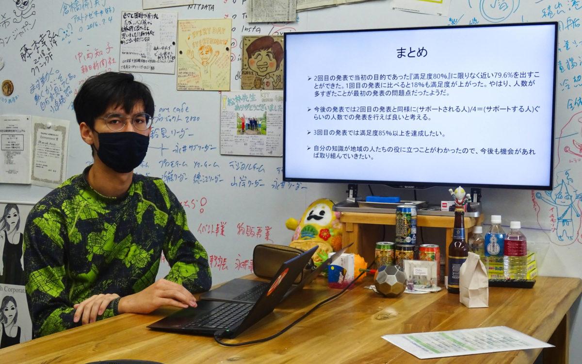 3年生によるエンジニアリングデザインIV Aの研究発表会が行われました。