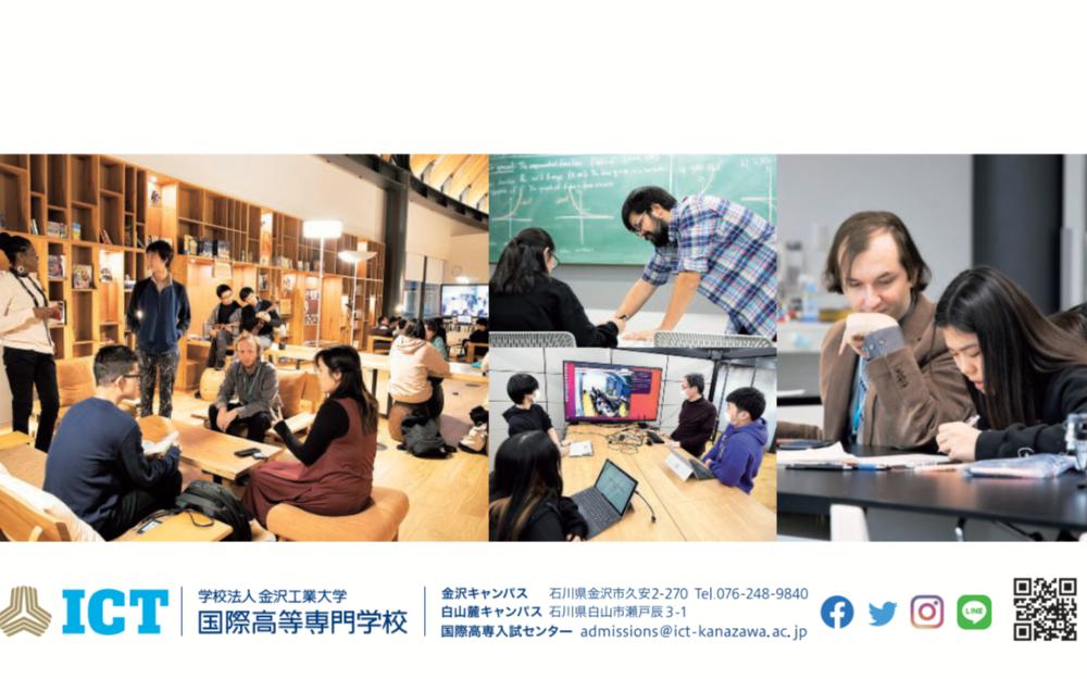 『入学案内2022』『2022入学試験ガイド』が出来上がりました。資料請求者には5月下旬に配布を開始しました。