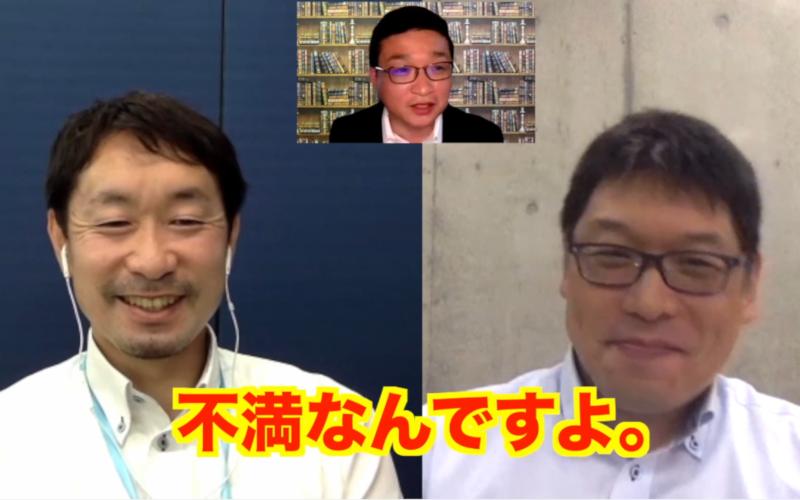 国際高専の魅力がわかる!日本の大学全部見学した男・山内太地のぶっちゃけトーク3部作をYouTubeで公開