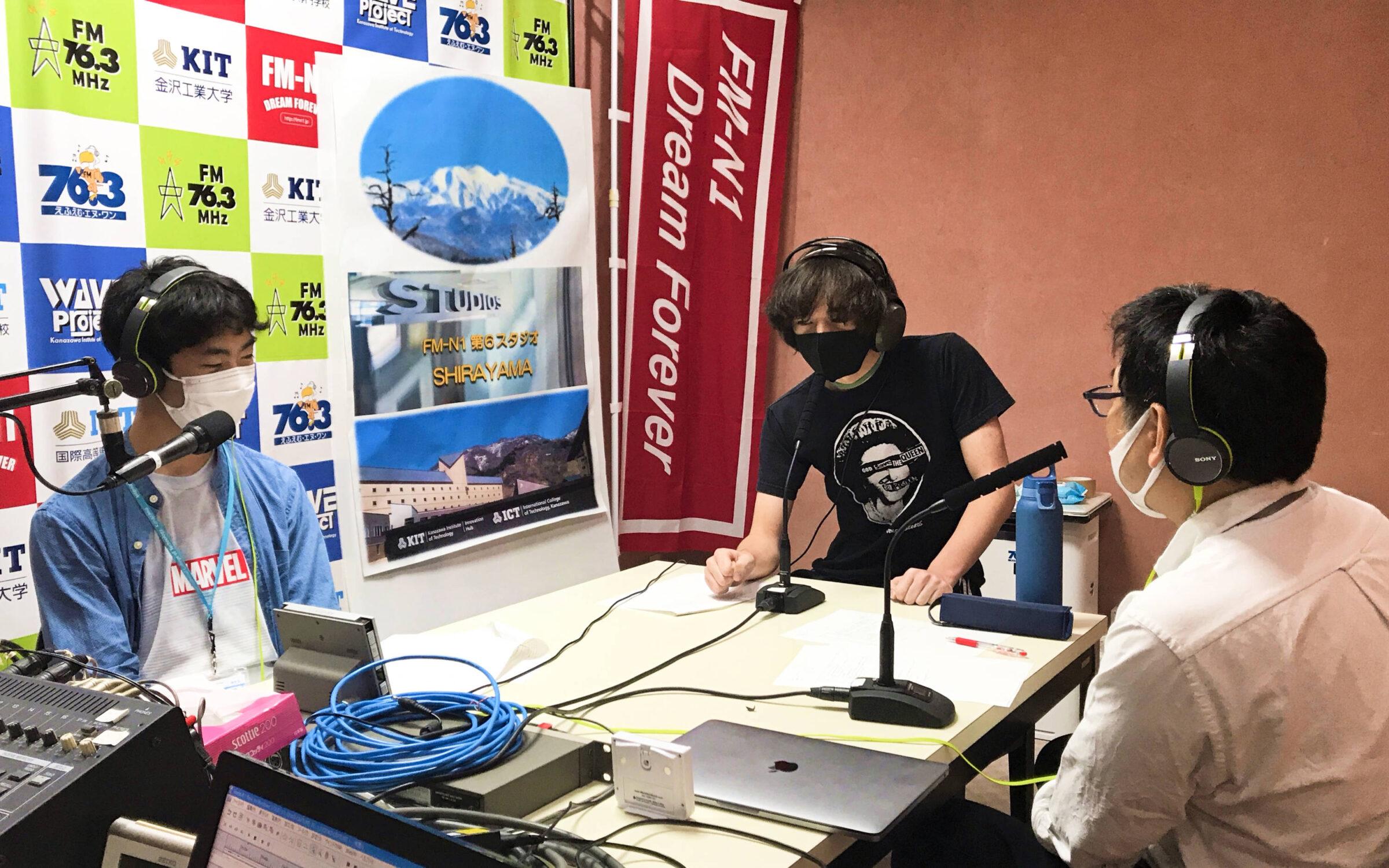 国際高専生がインターネットを通じて全世界にラジオ番組を配信